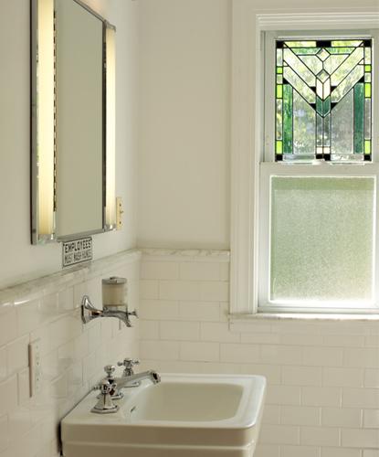 ronbathroom.jpg