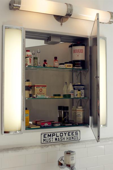 ronbathroom2.jpg