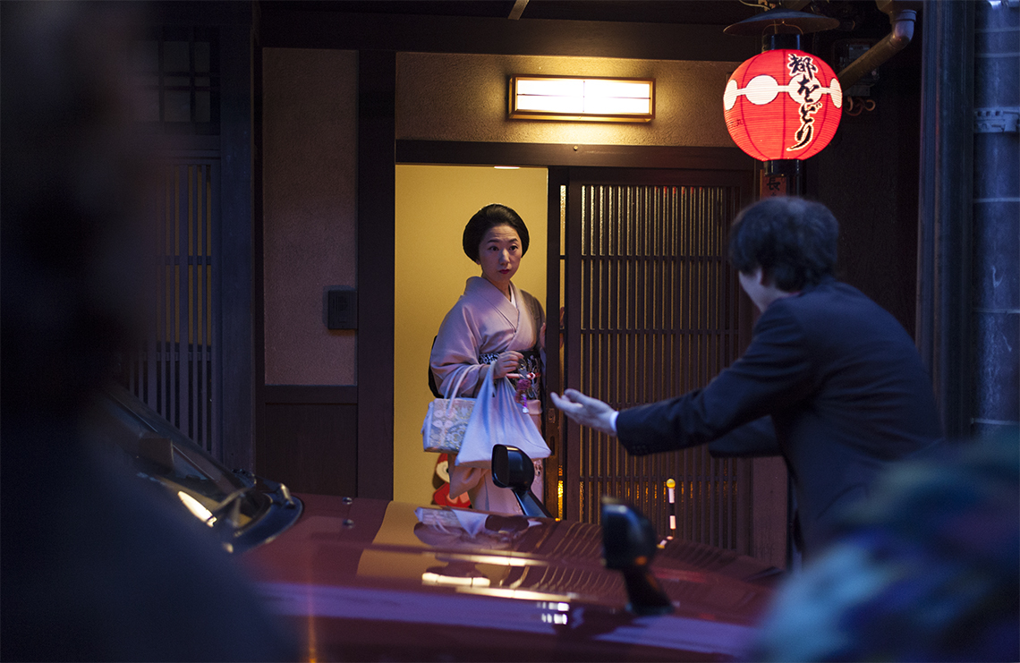 Geisha house.jpg